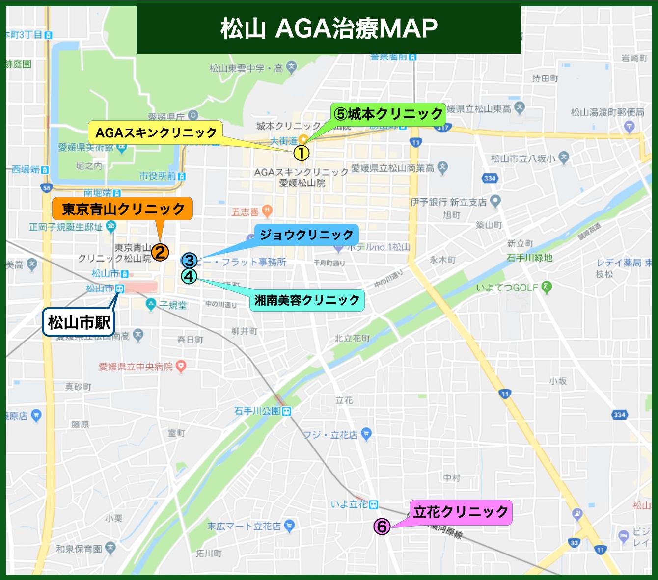 松山 AGA治療MAP