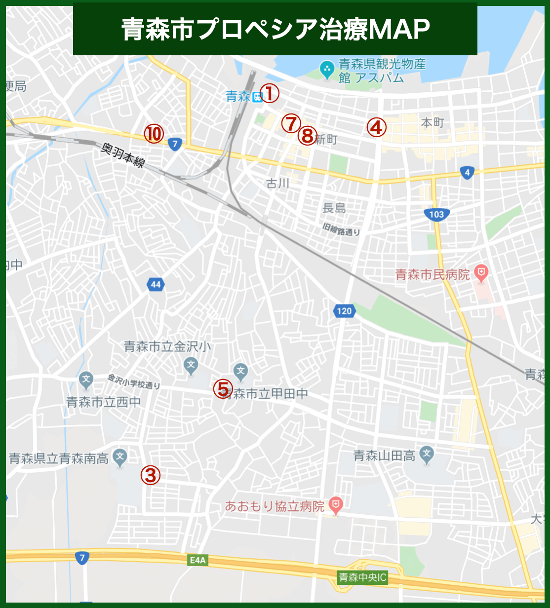 青森プロペシア治療MAP