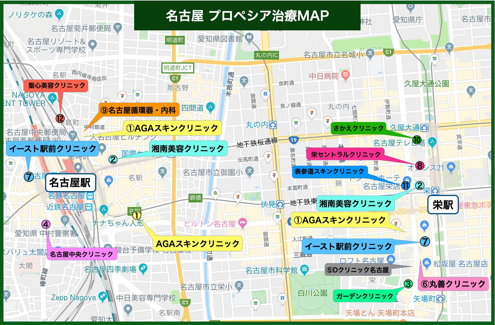 名古屋 プロペシア治療MAP