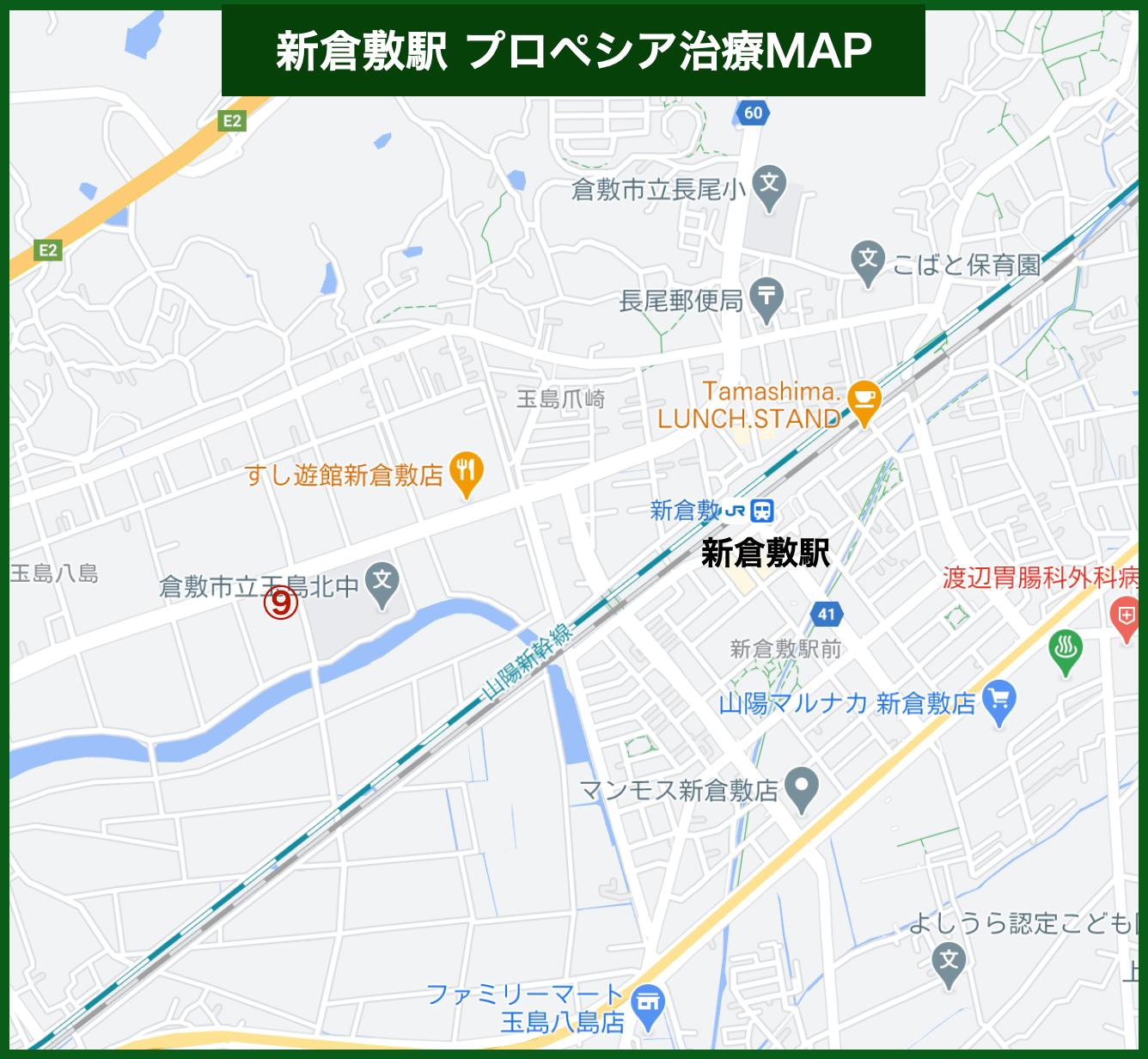 新倉敷駅 プロペシア治療MAP