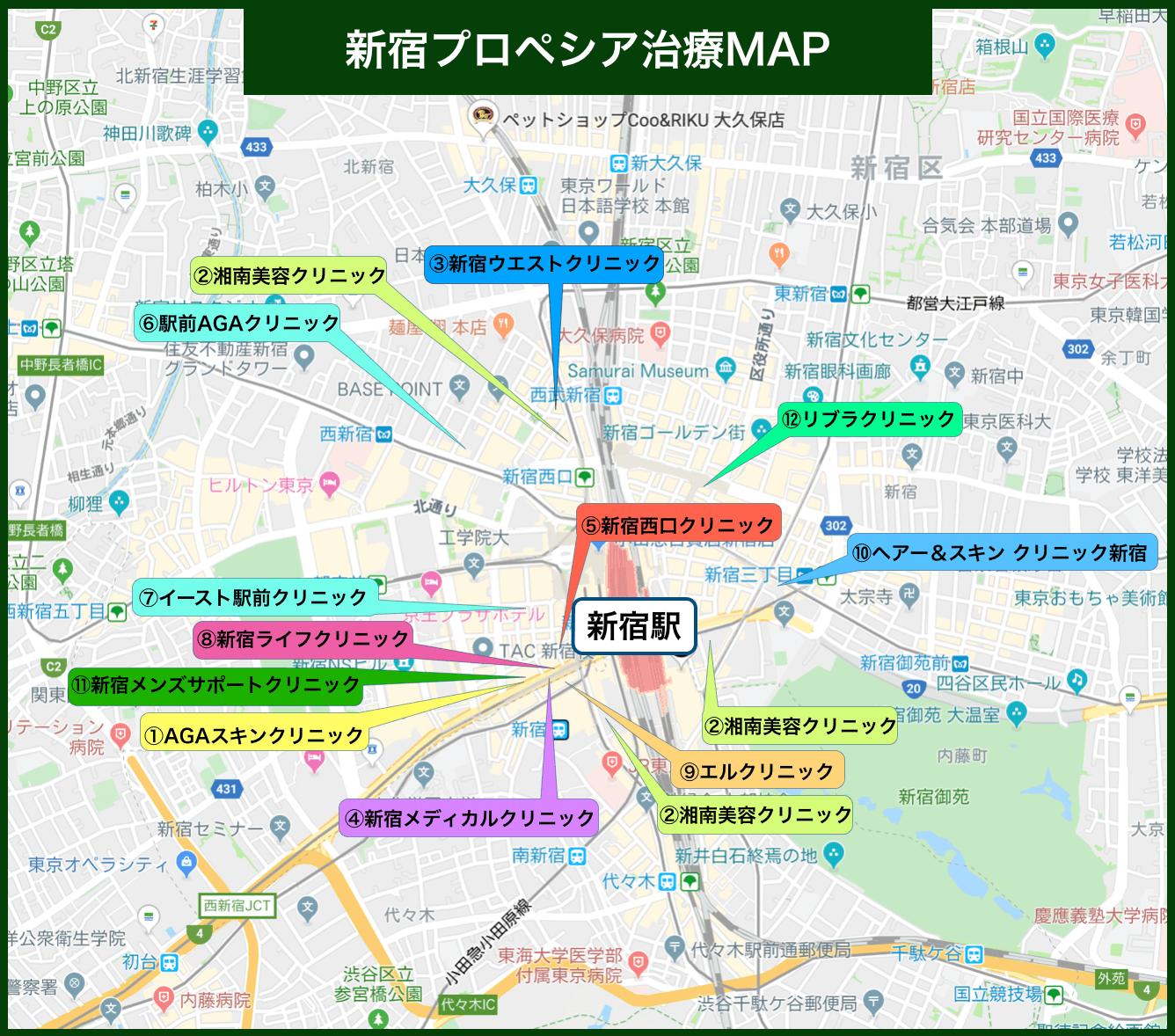新宿プロペシア治療MAP(2019年12月版)