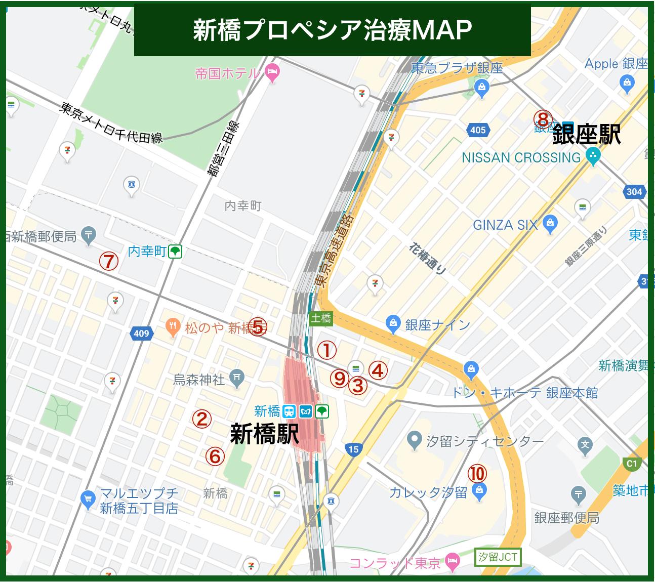 新橋プロペシア治療MAP(2019年12月版)