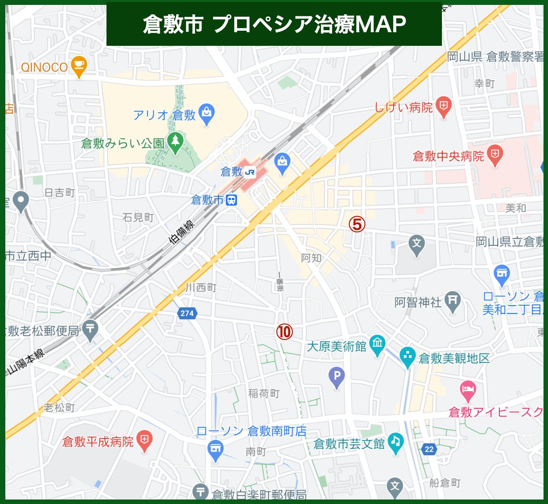 倉敷市 プロペシア治療MAP