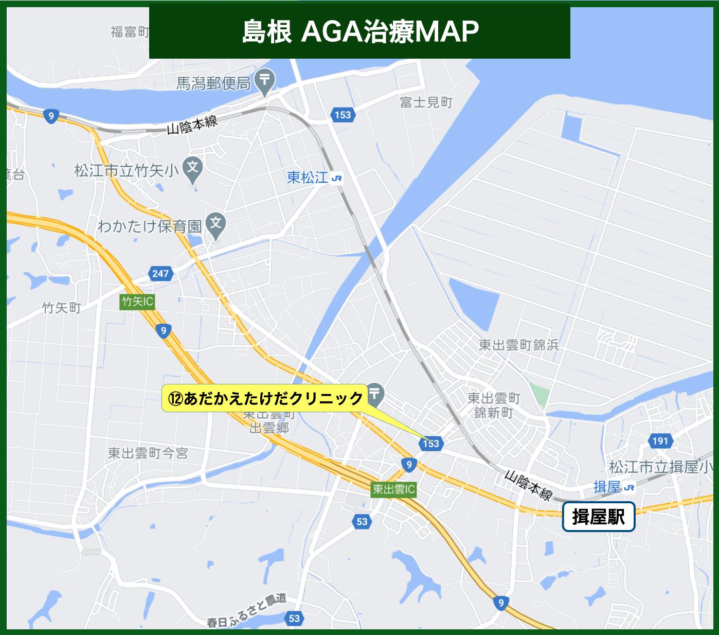 東松江AGA治療MAP