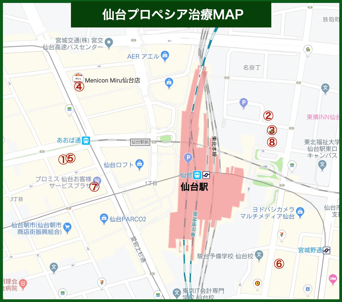 仙台プロペシア治療MAP
