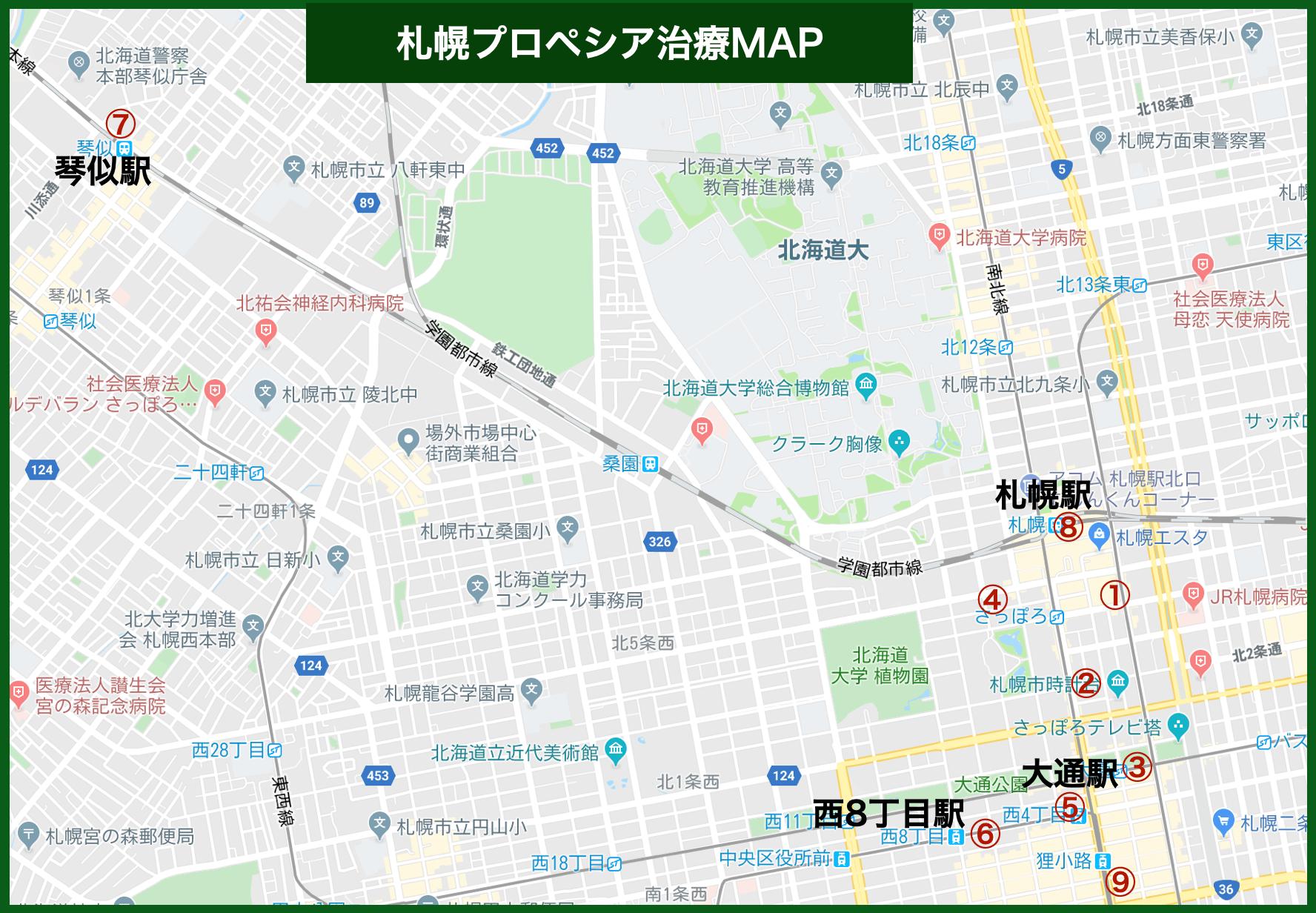 札幌プロペシア治療MAP