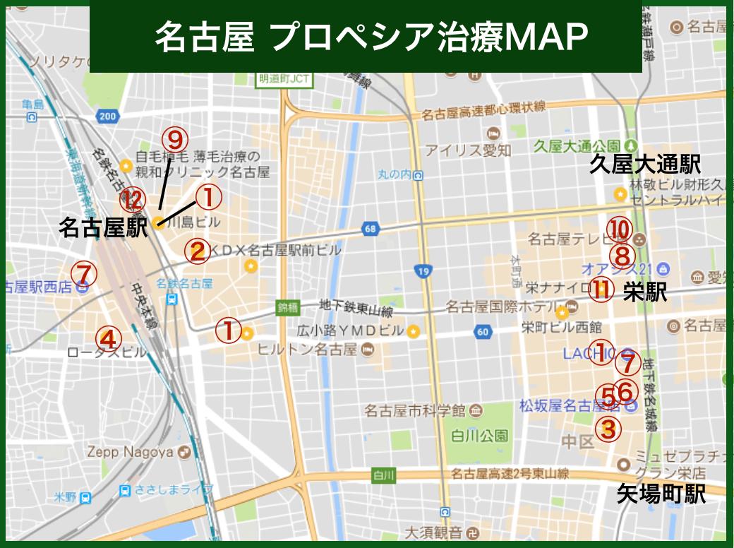 名古屋プロペシア治療MAP(2019年12月版)