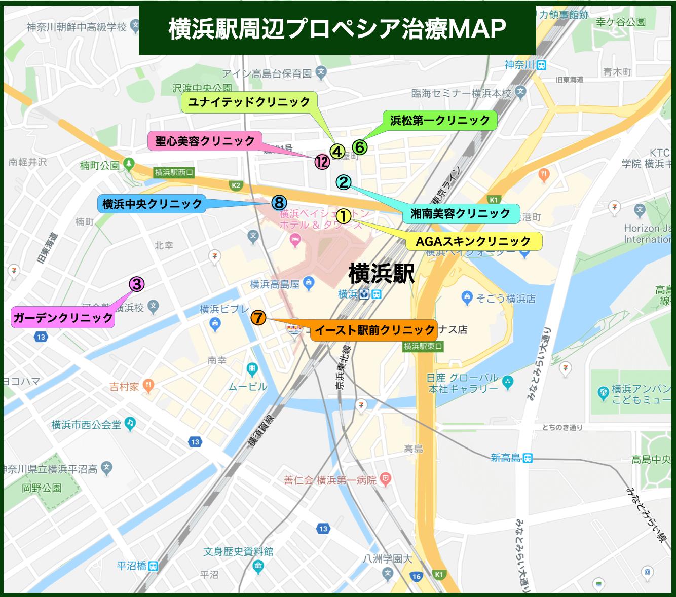 横浜駅周辺プロペシア治療MAP