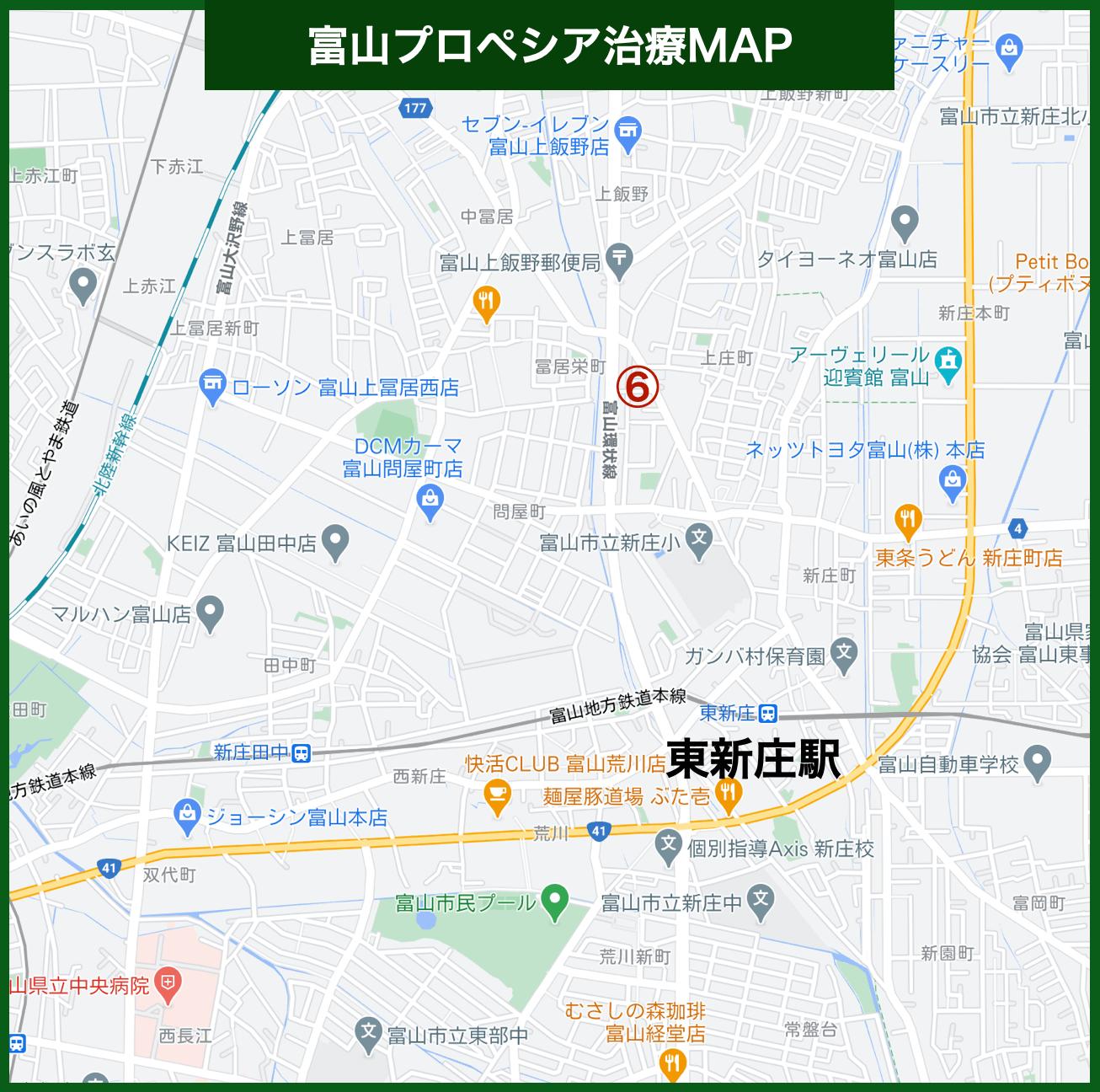 富山プロペシア治療MAP