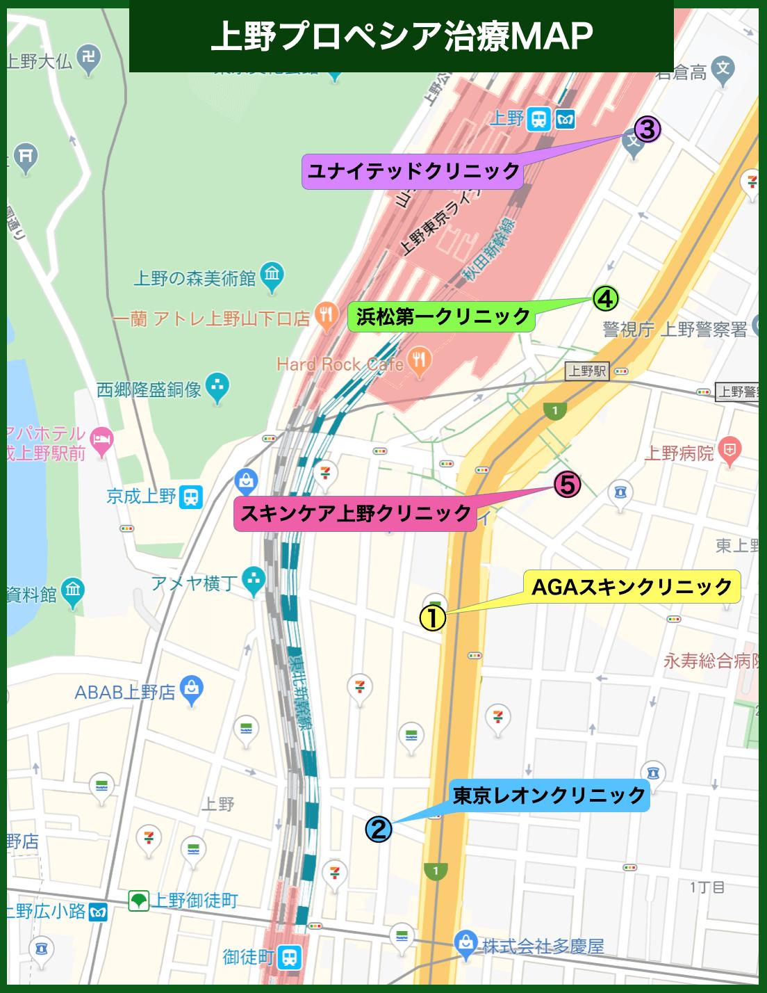 上野プロペシア治療MAP