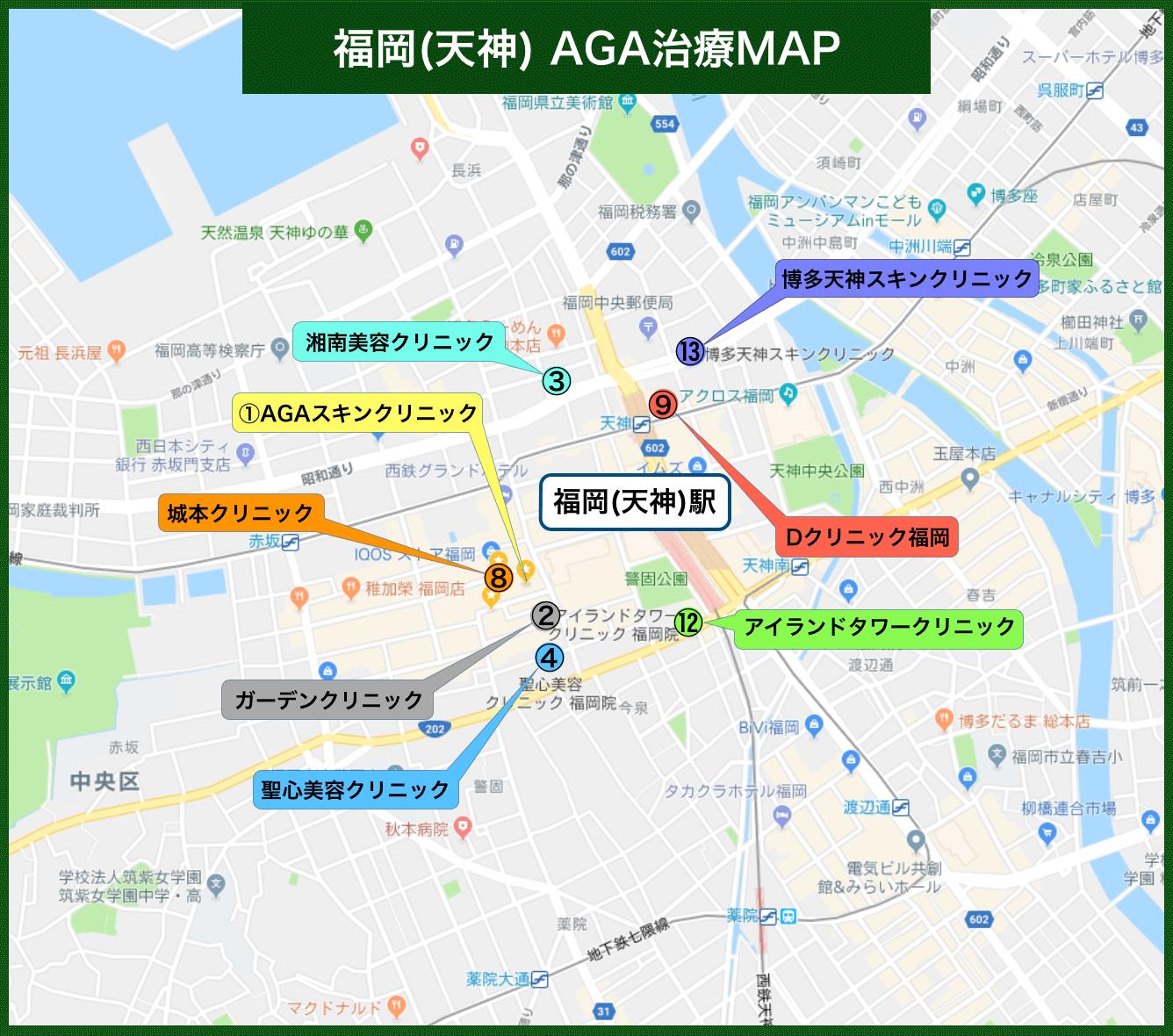 福岡(天神) AGA治療MAP(2020年2月版)