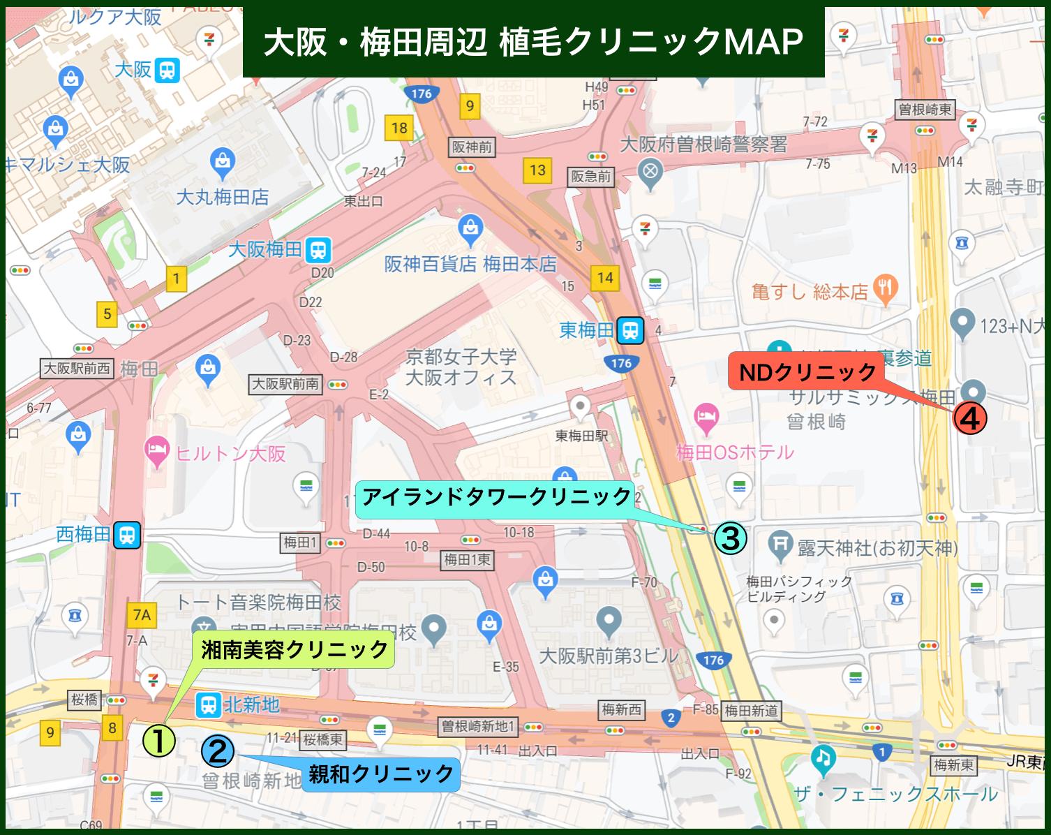 大阪・梅田周辺 植毛クリニックMAP(2020年版)