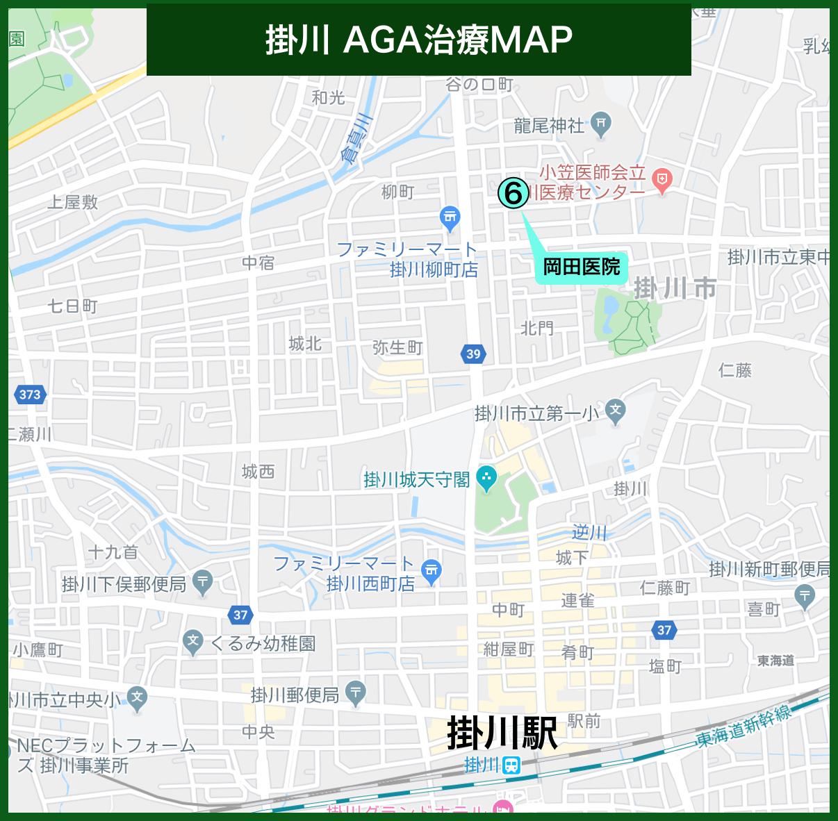 掛川 AGA治療MAP