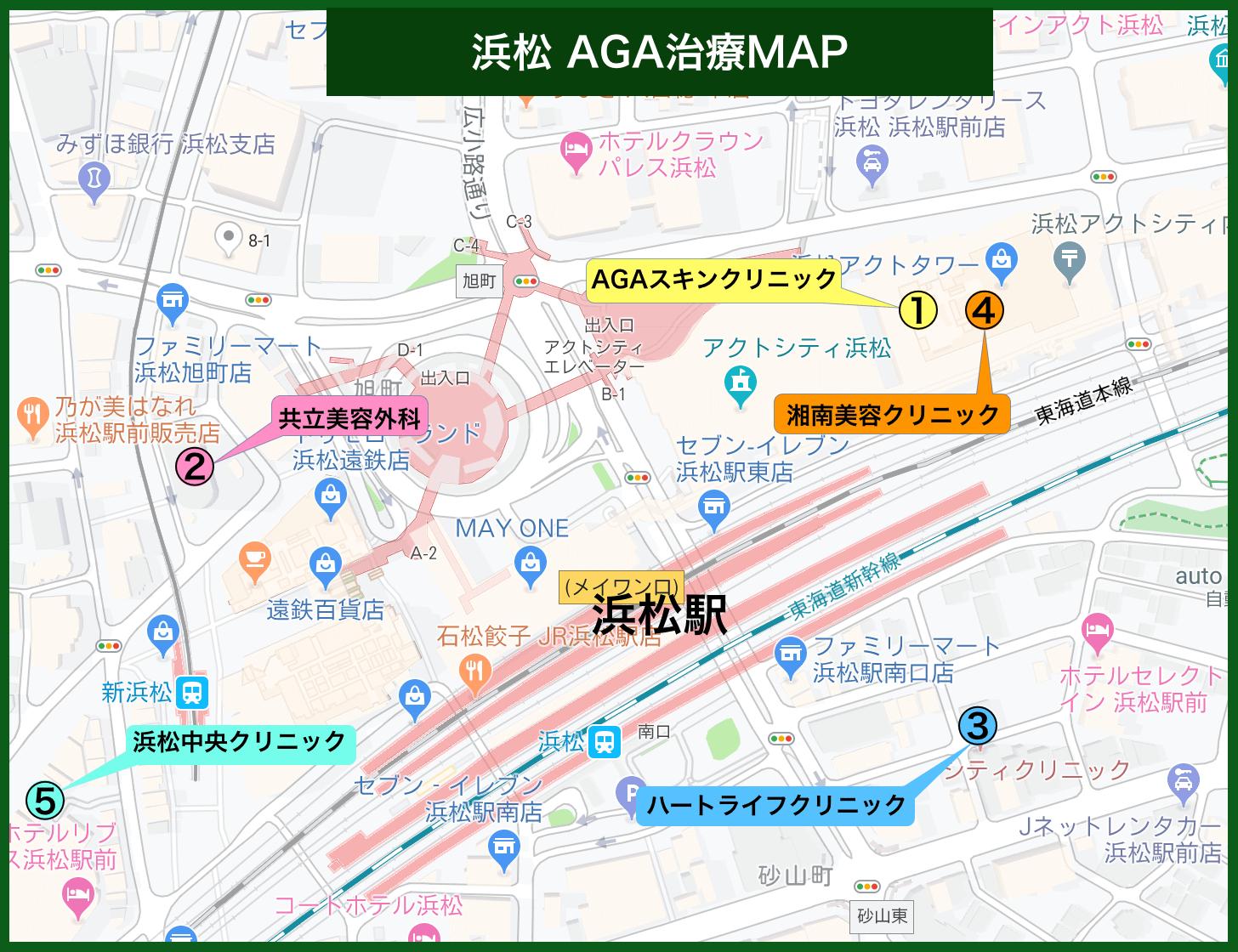 浜松 AGA治療MAP