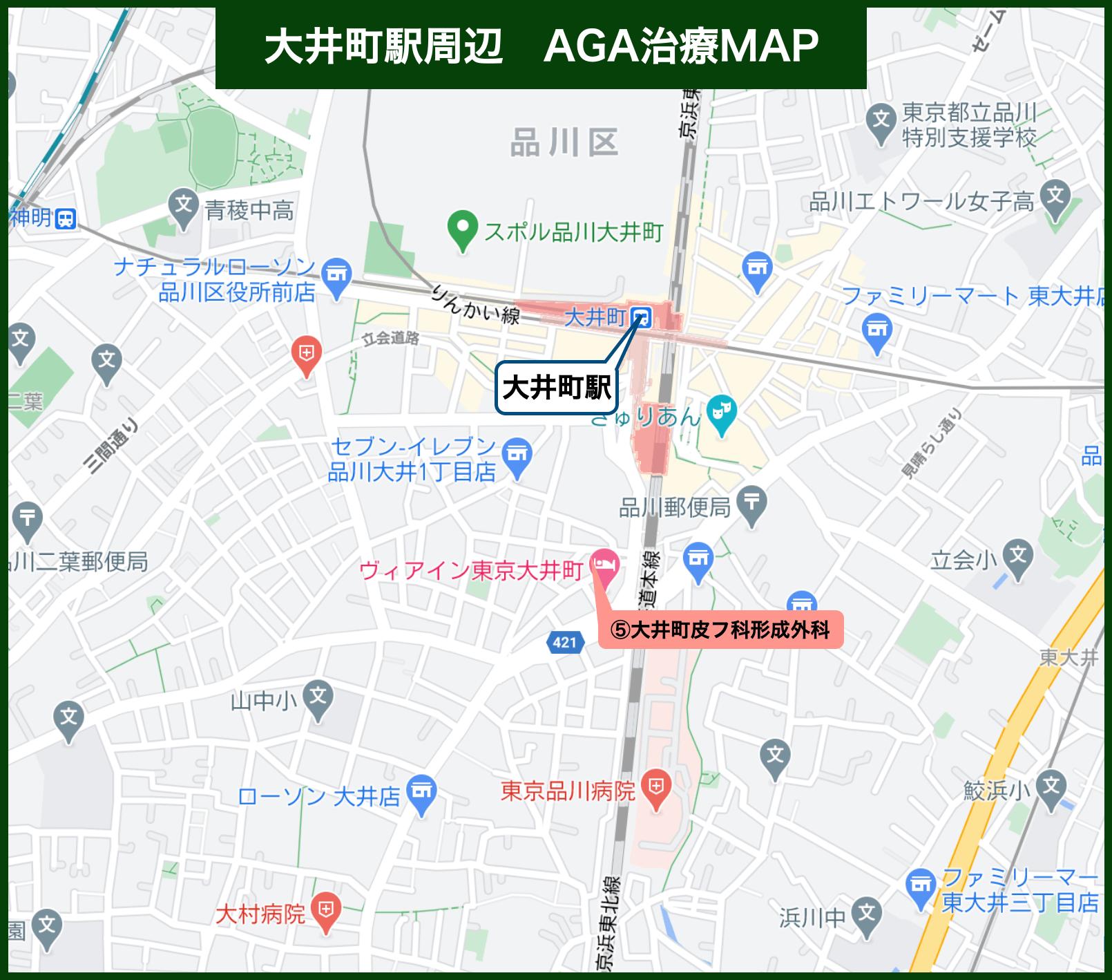 大井町駅周辺 AGA治療MAP