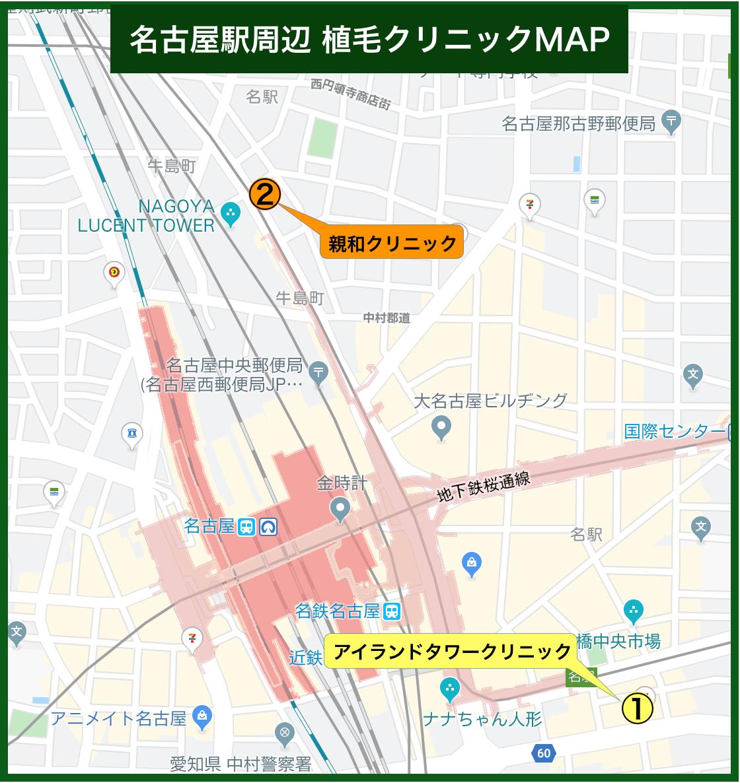 名古屋駅周辺 植毛クリニックMAP