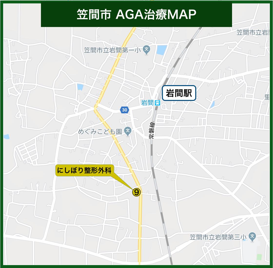 笠間市 AGA治療MAP