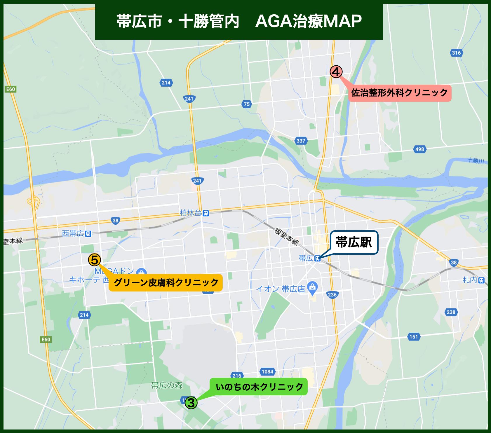 帯広市・十勝管内 AGA治療MAP