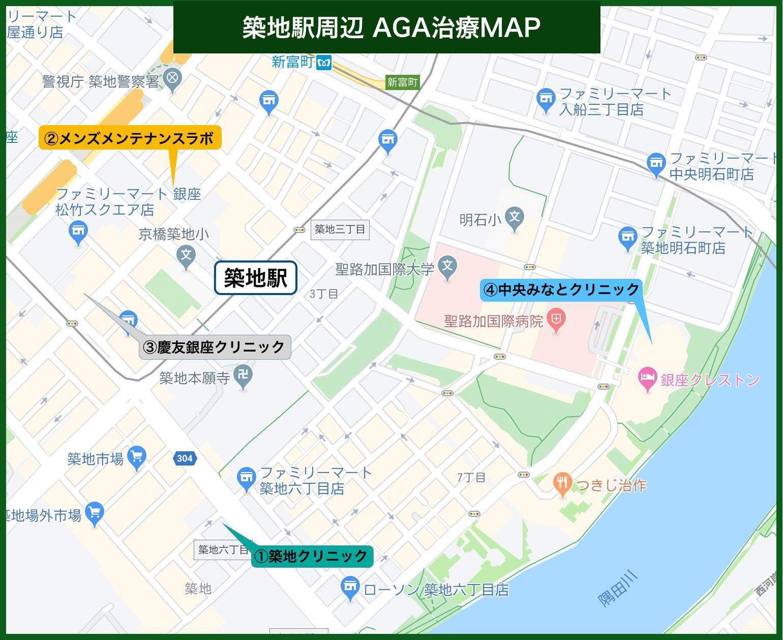 築地駅周辺 AGA治療MAP