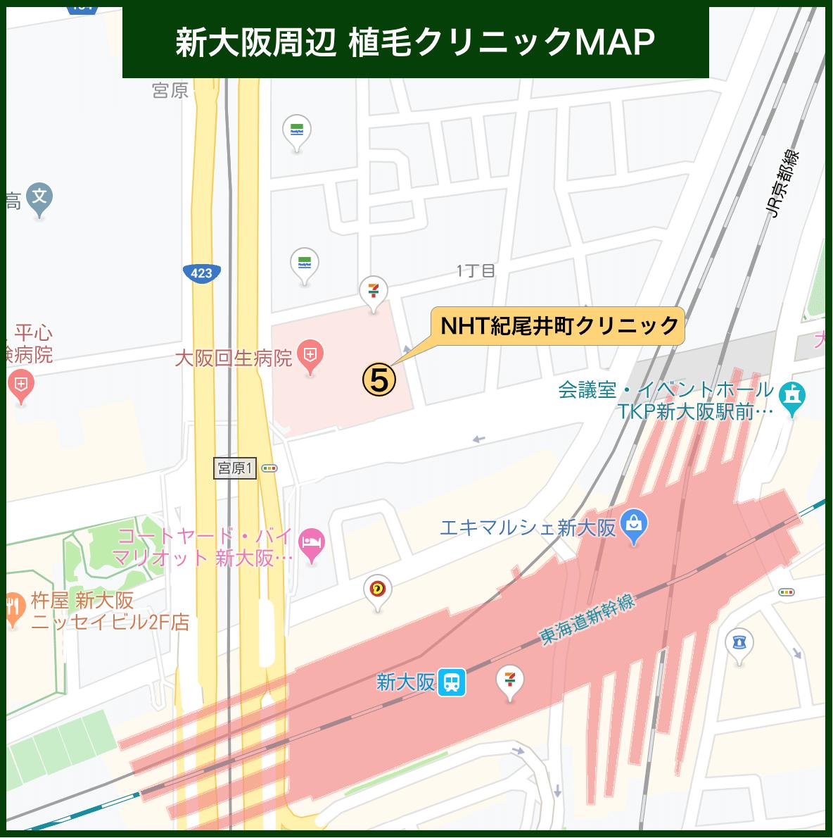 新大阪周辺 植毛クリニックMAP