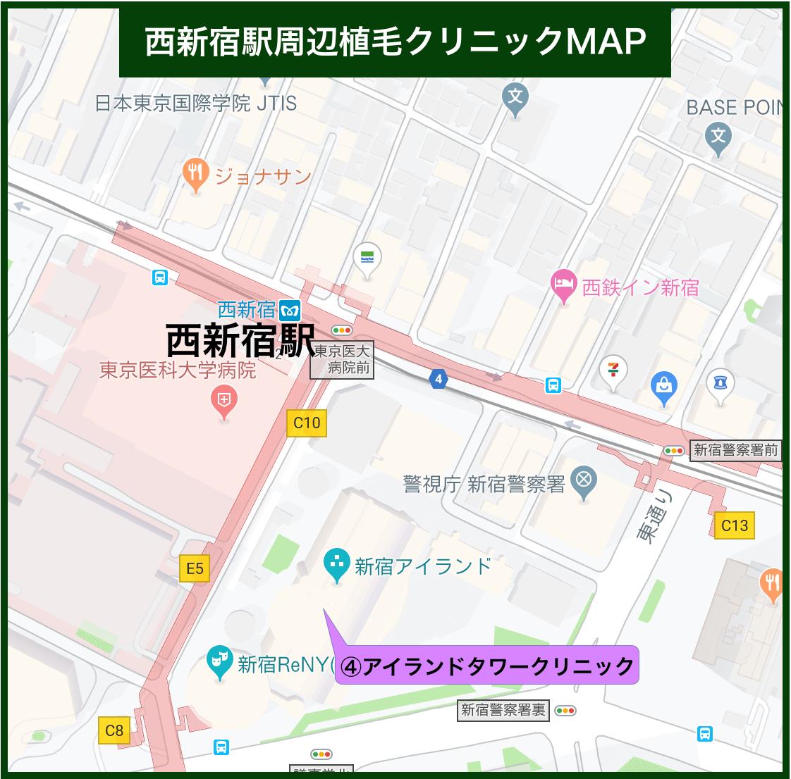 西新宿駅周辺植毛クリニックMAP