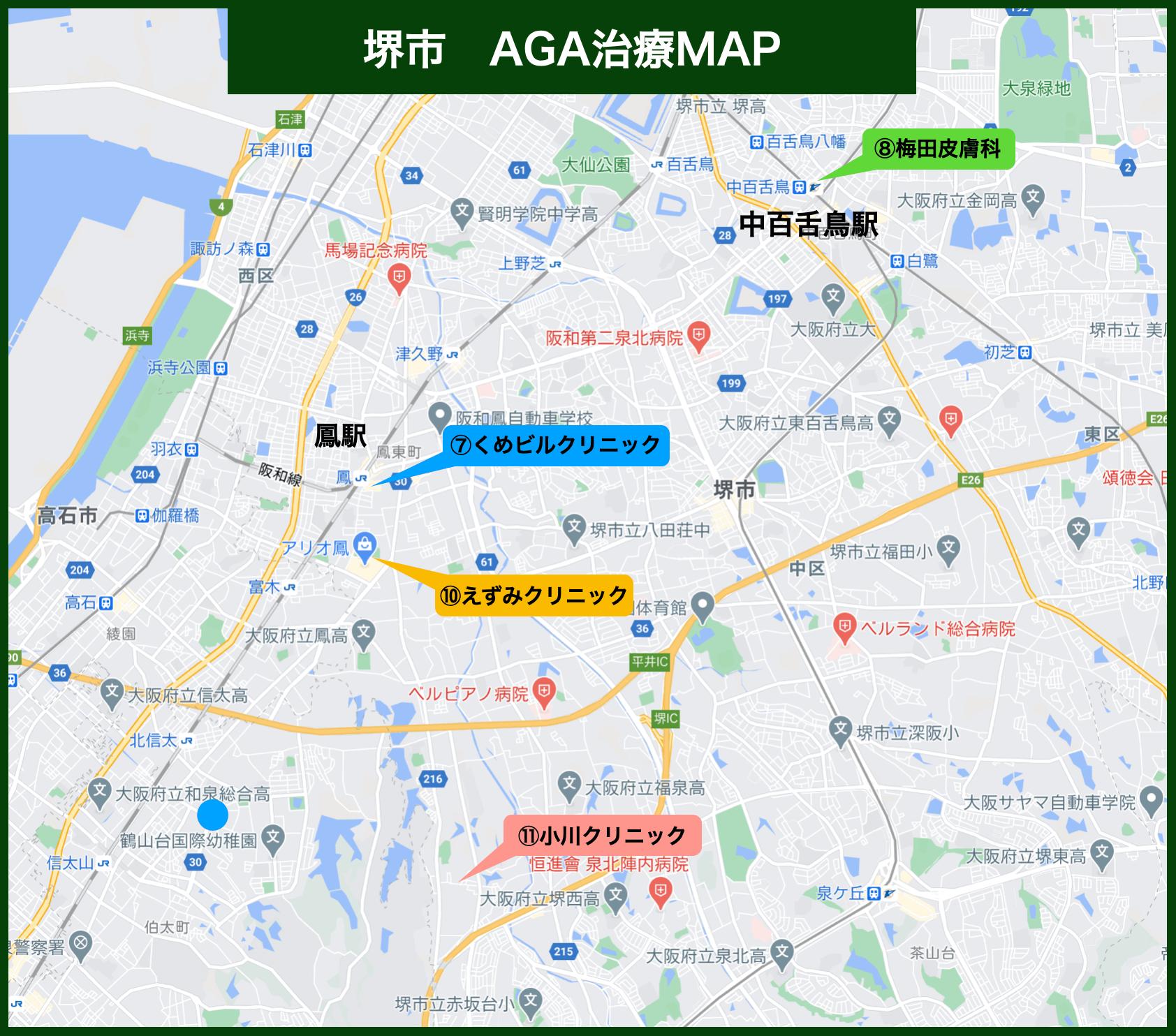 堺市 AGA治療MAP