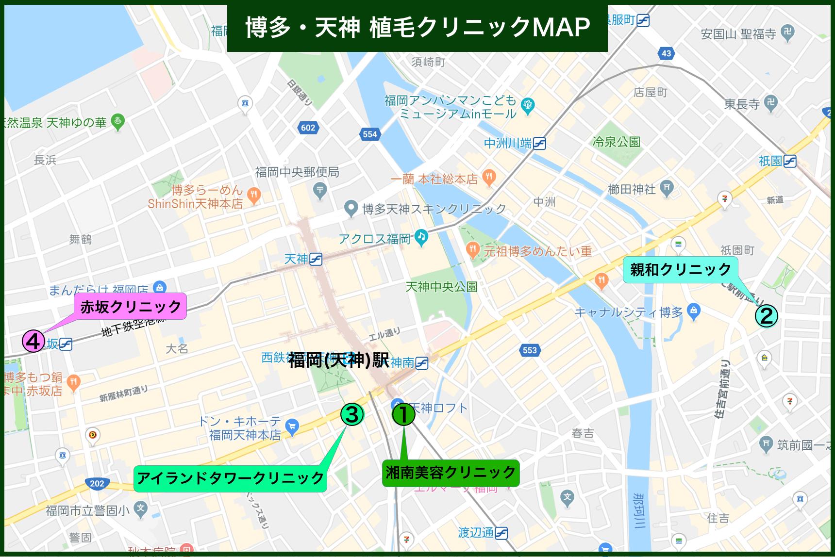 博多・天神 植毛クリニックMAP(2020年版)