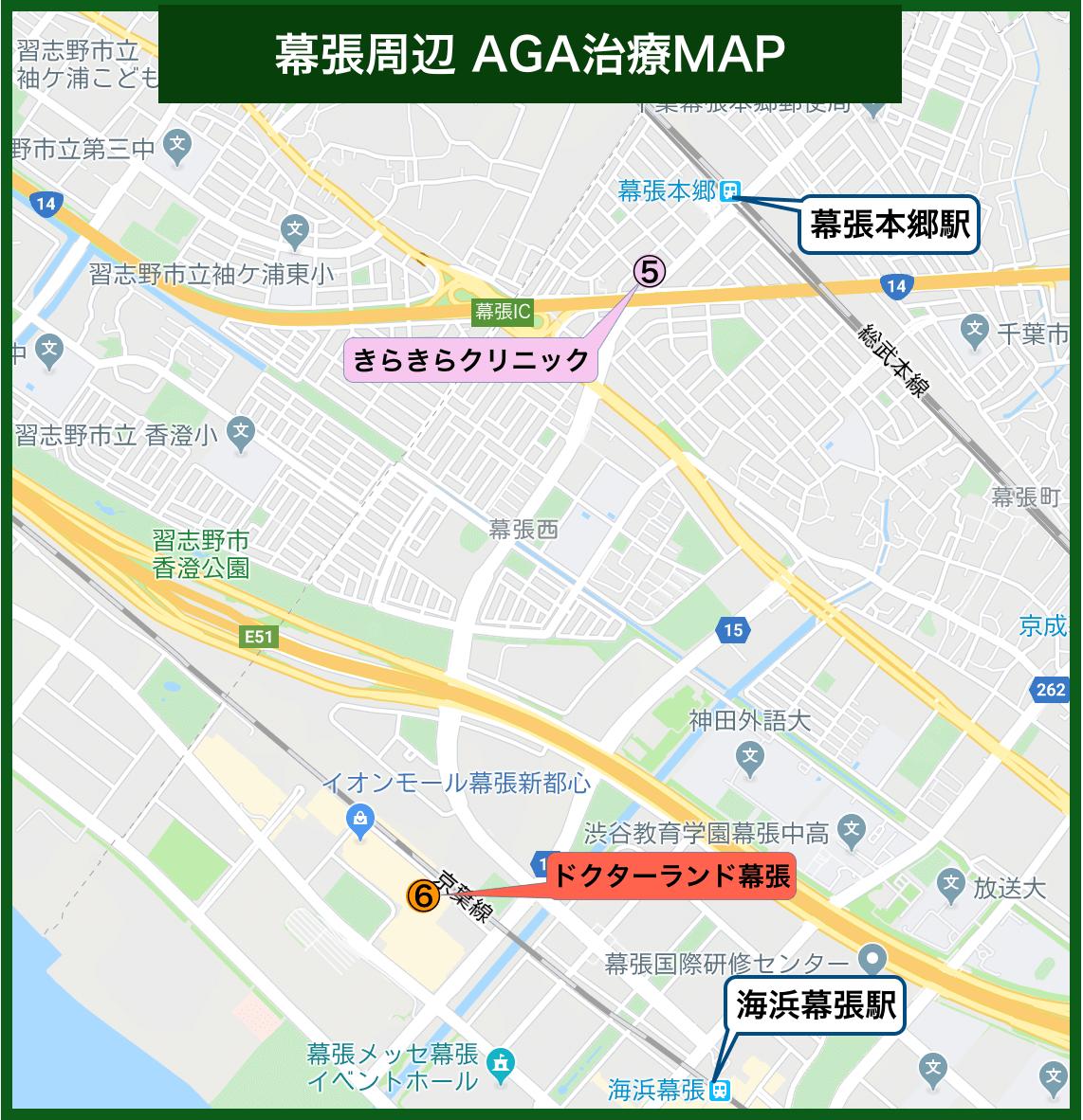 幕張周辺 AGA治療MAP