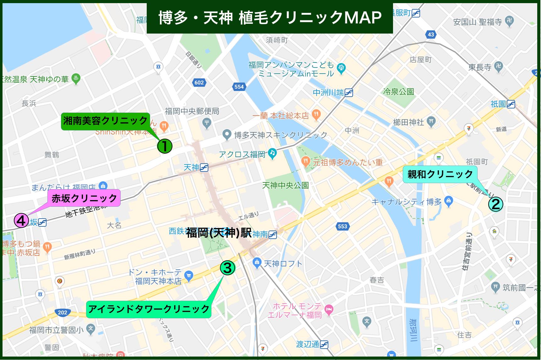博多・天神 植毛クリニックMAP(2020年2月版)