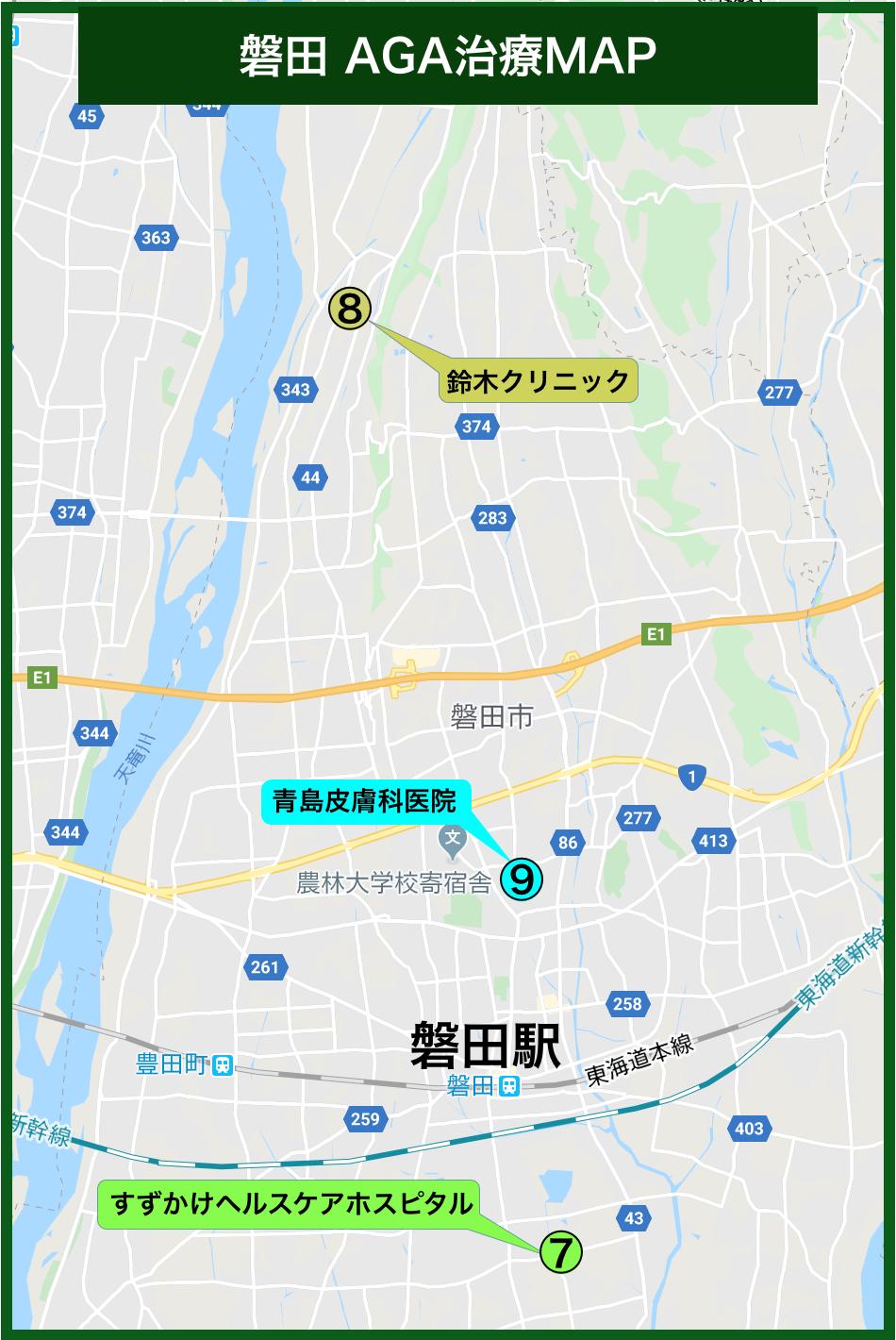 磐田 AGA治療MAP