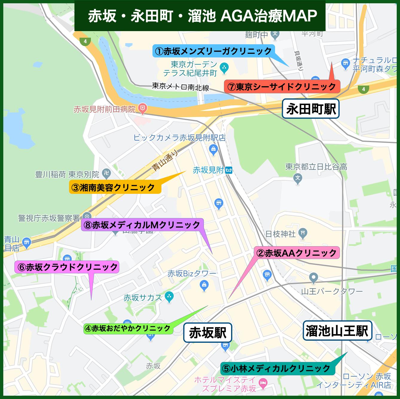 赤坂・永田町・溜池 AGA治療MAP
