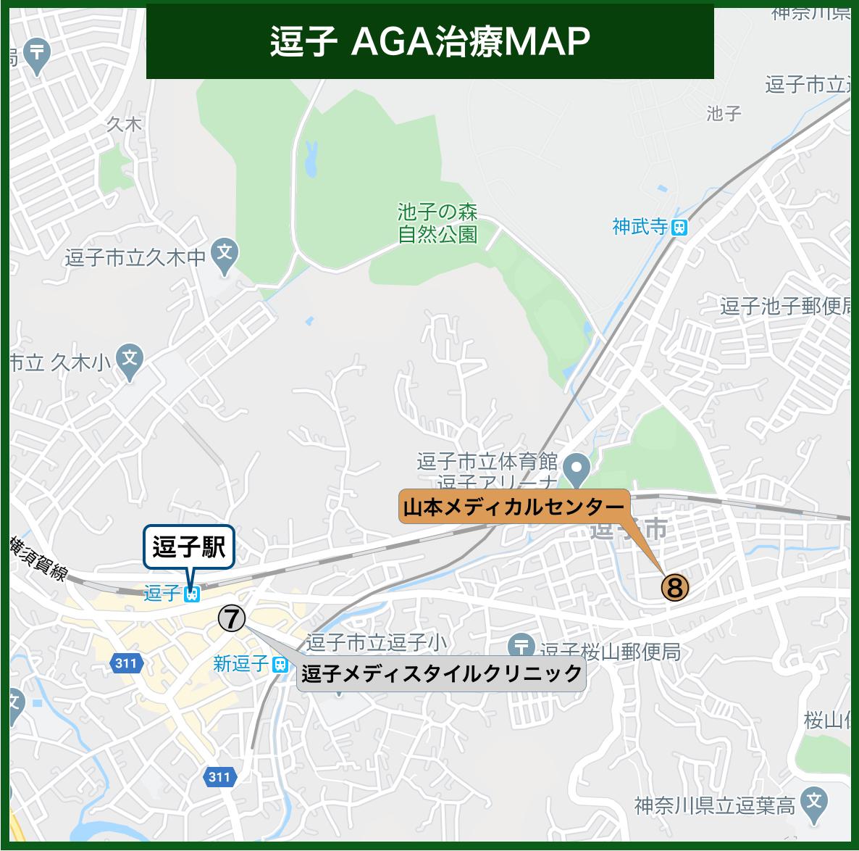 逗子 AGA治療MAP