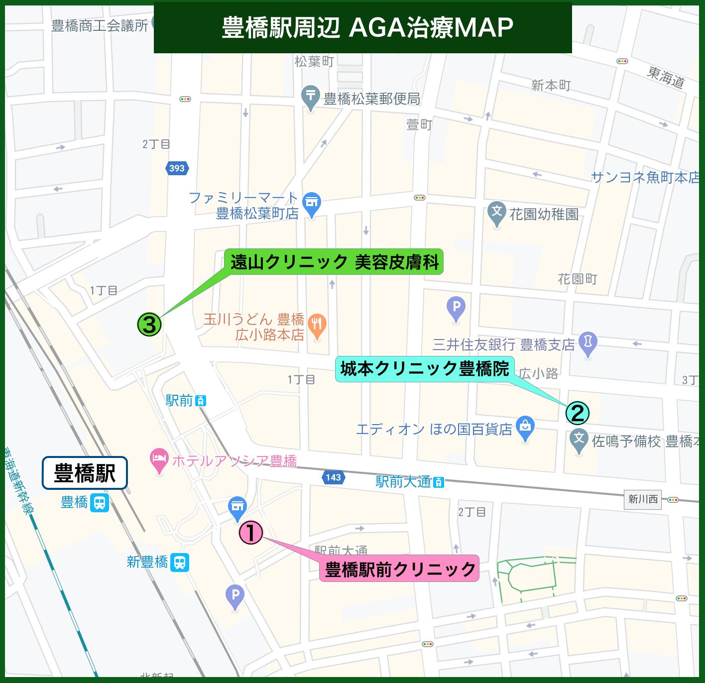 豊橋駅周辺 AGA治療MAP