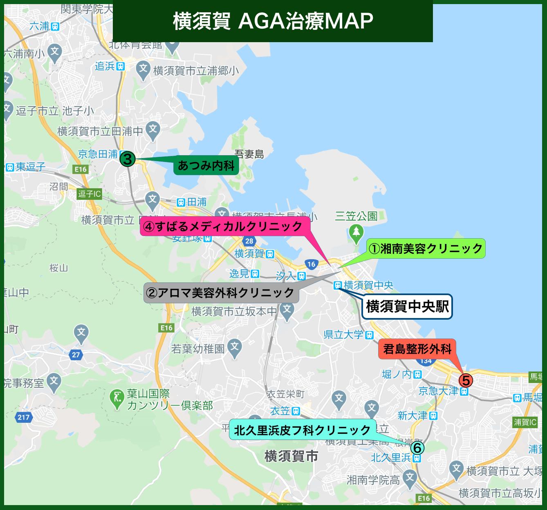 横須賀 AGA治療MAP