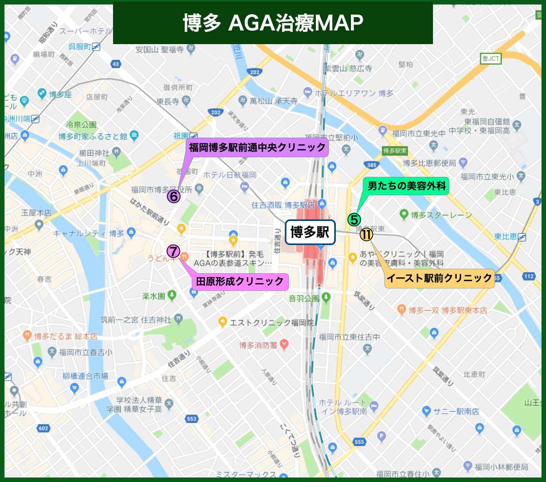 博多 AGA治療MAP
