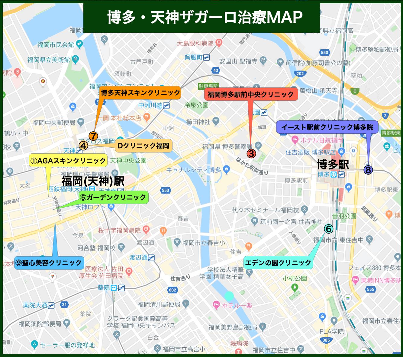 博多・天神ザガーロ治療MAP(2021年10月版)