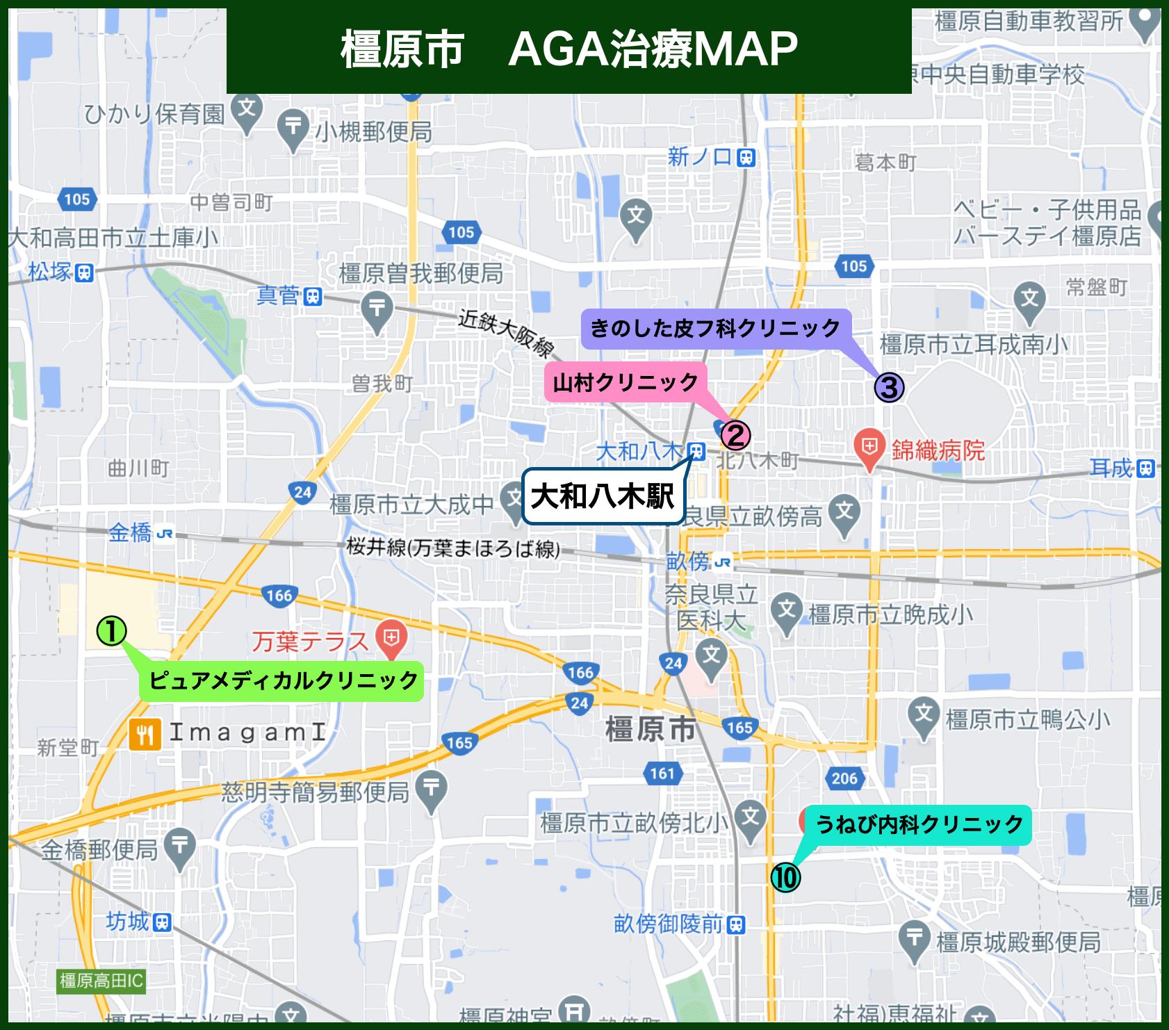 橿原市 AGA治療MAP
