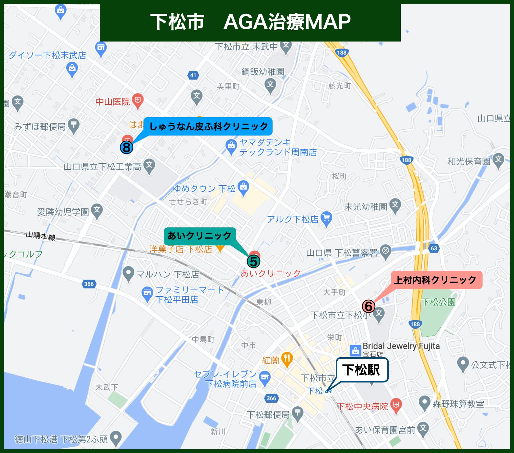 下松市 AGA治療MAP