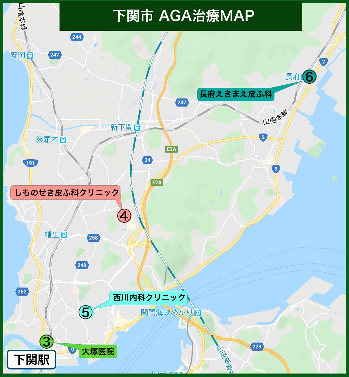 下関市 AGA治療MAP