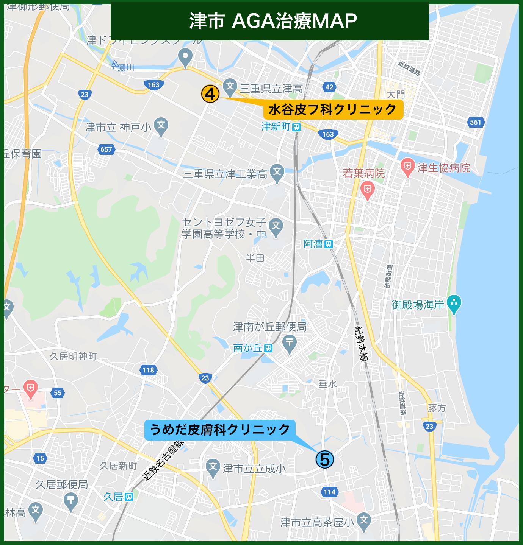 津市 AGA治療MAP