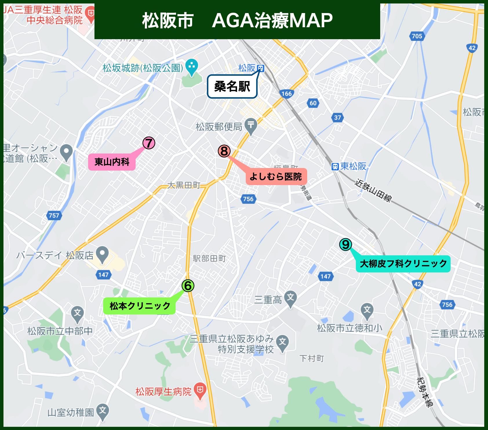 松阪市 AGA治療MAP