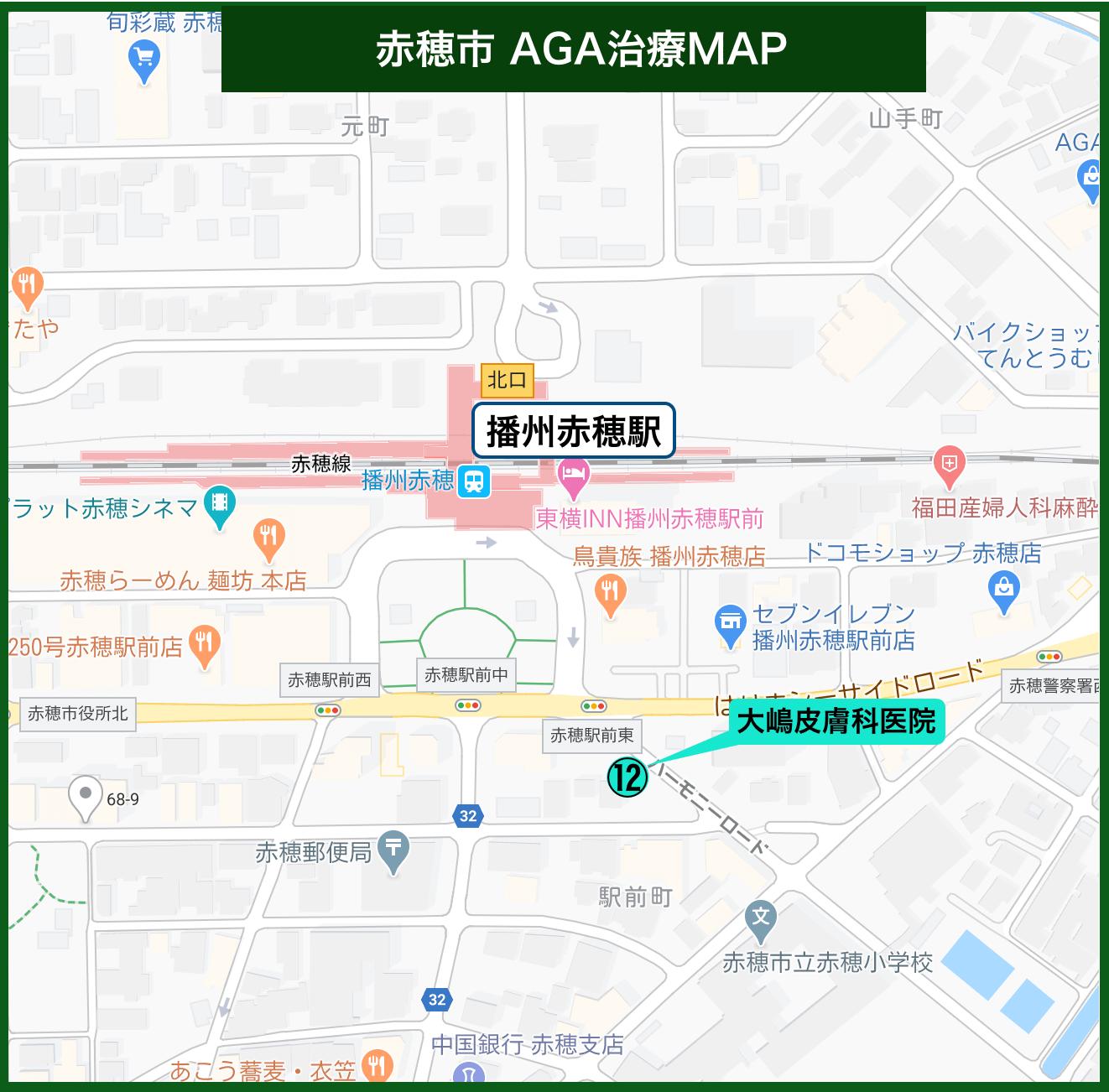 赤穂市 AGA治療MAP