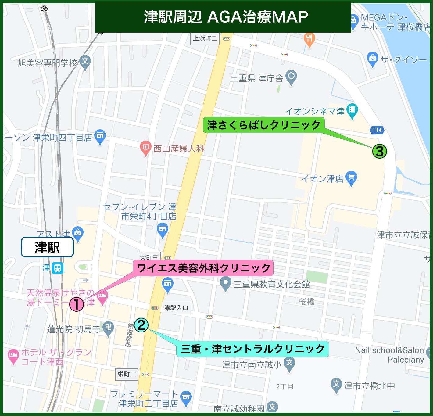 津駅周辺 AGA治療MAP