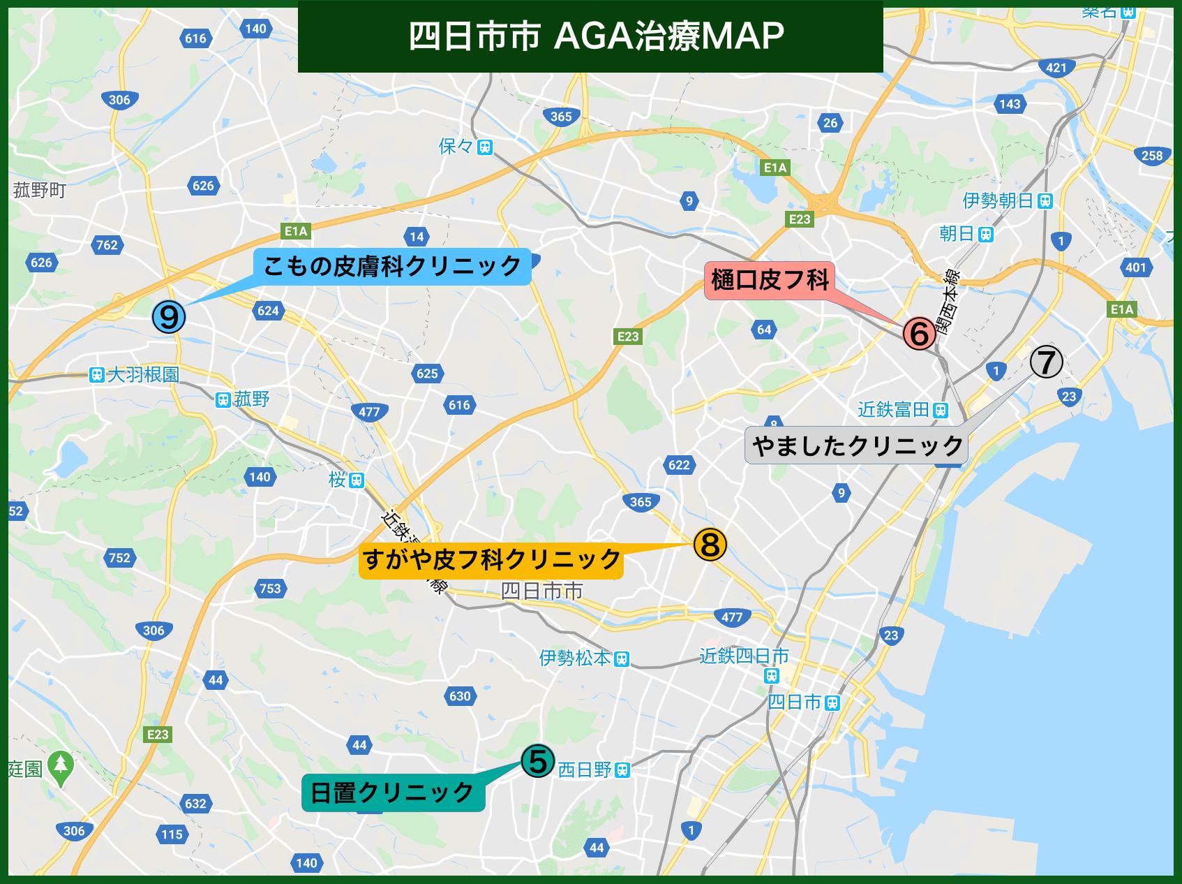 四日市市 AGA治療MAP