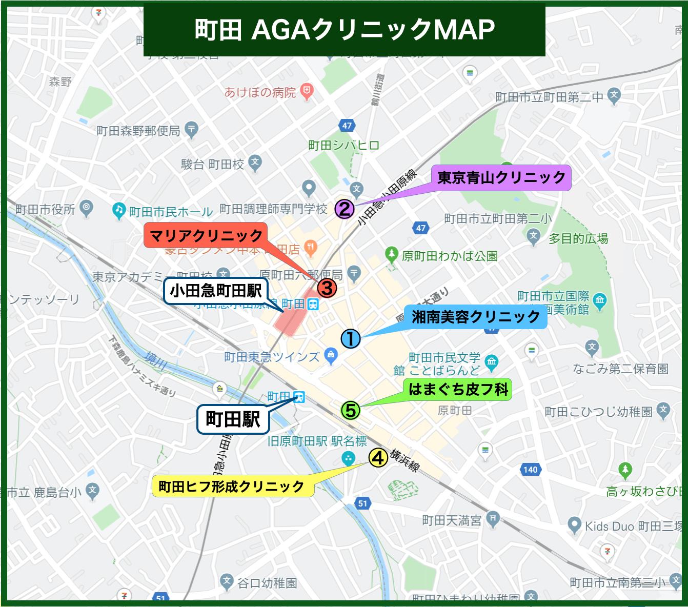 町田 AGAクリニックMAP