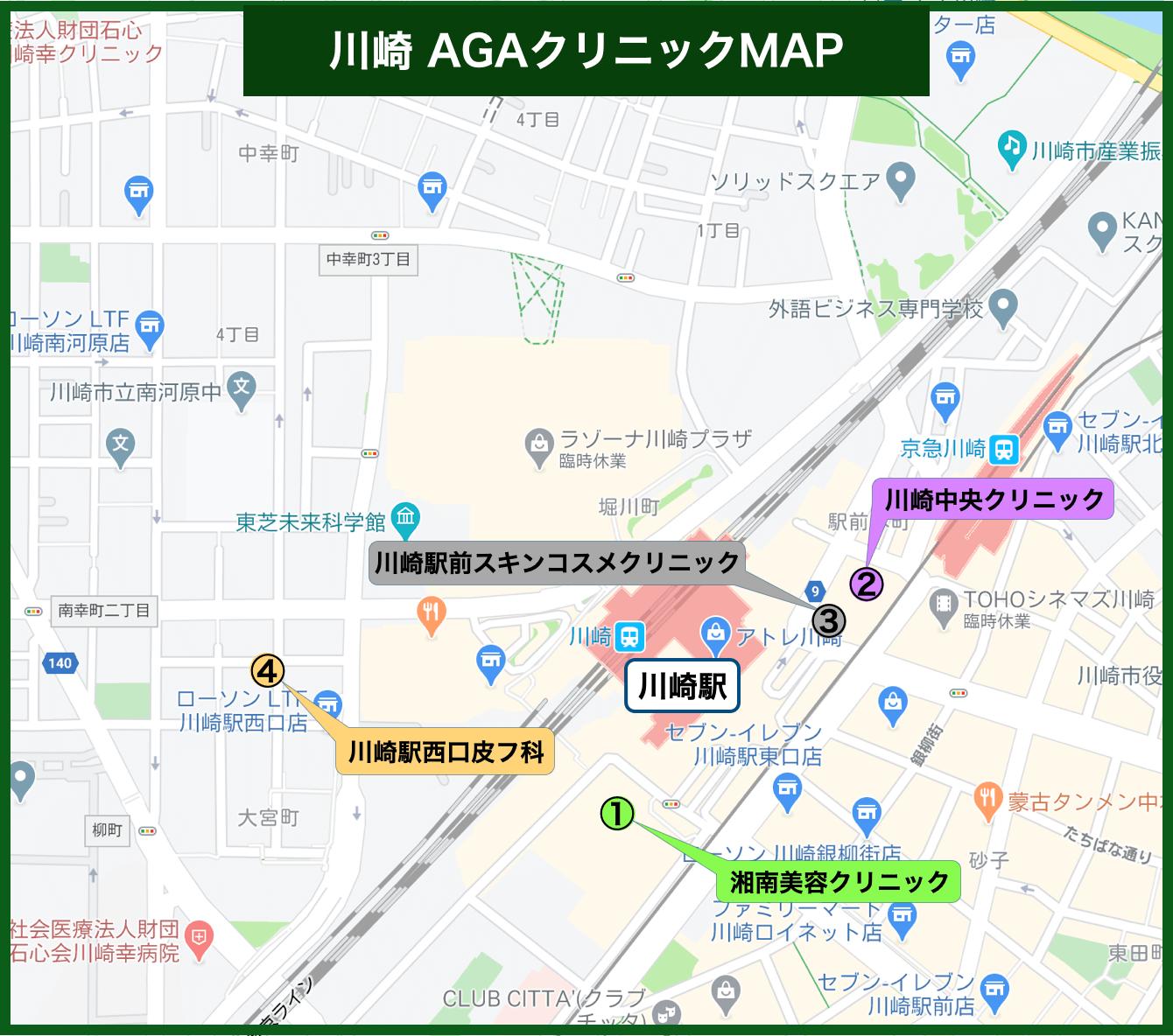 川崎 AGAクリニックMAP