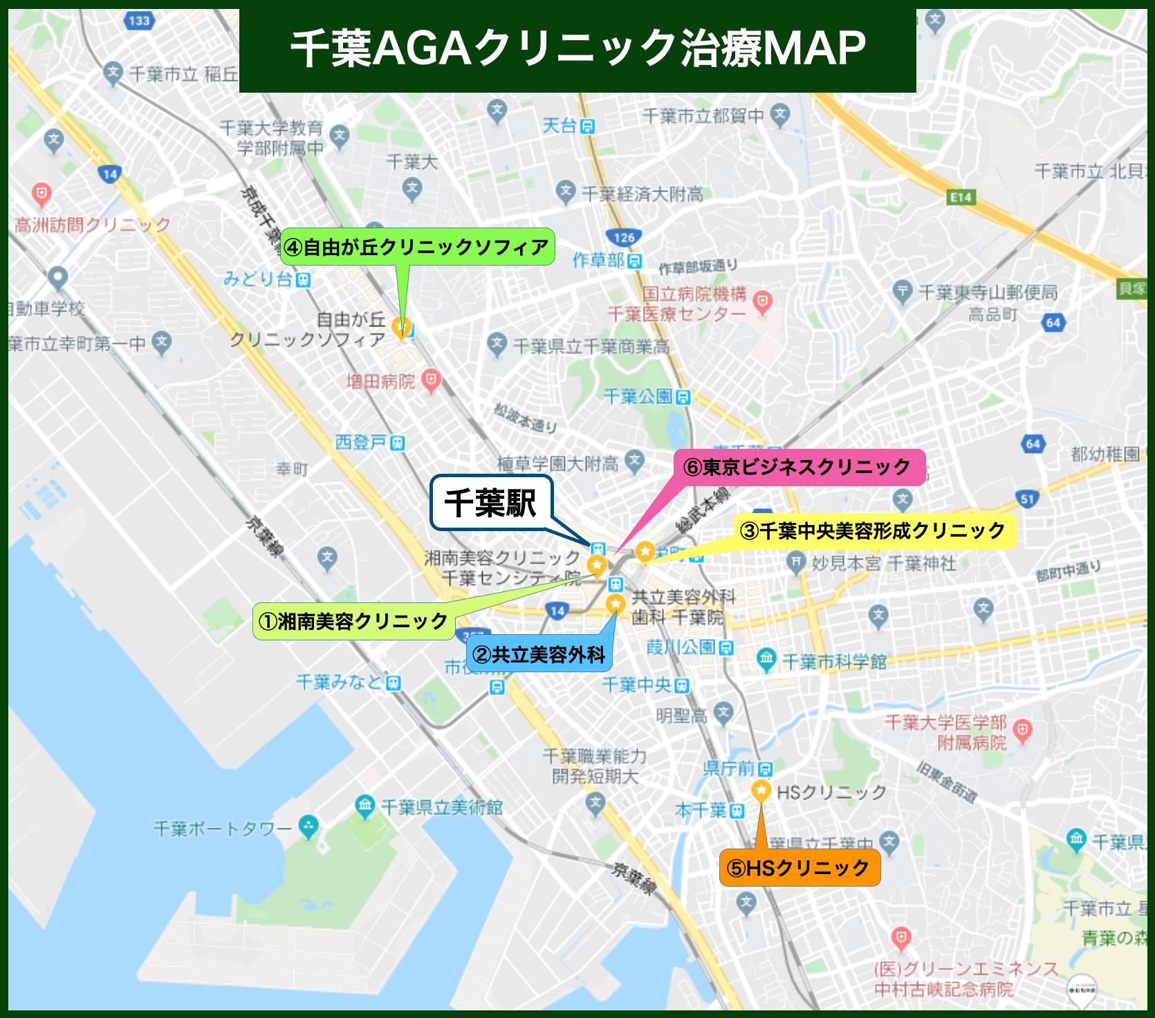 千葉 AGAクリニックMAP
