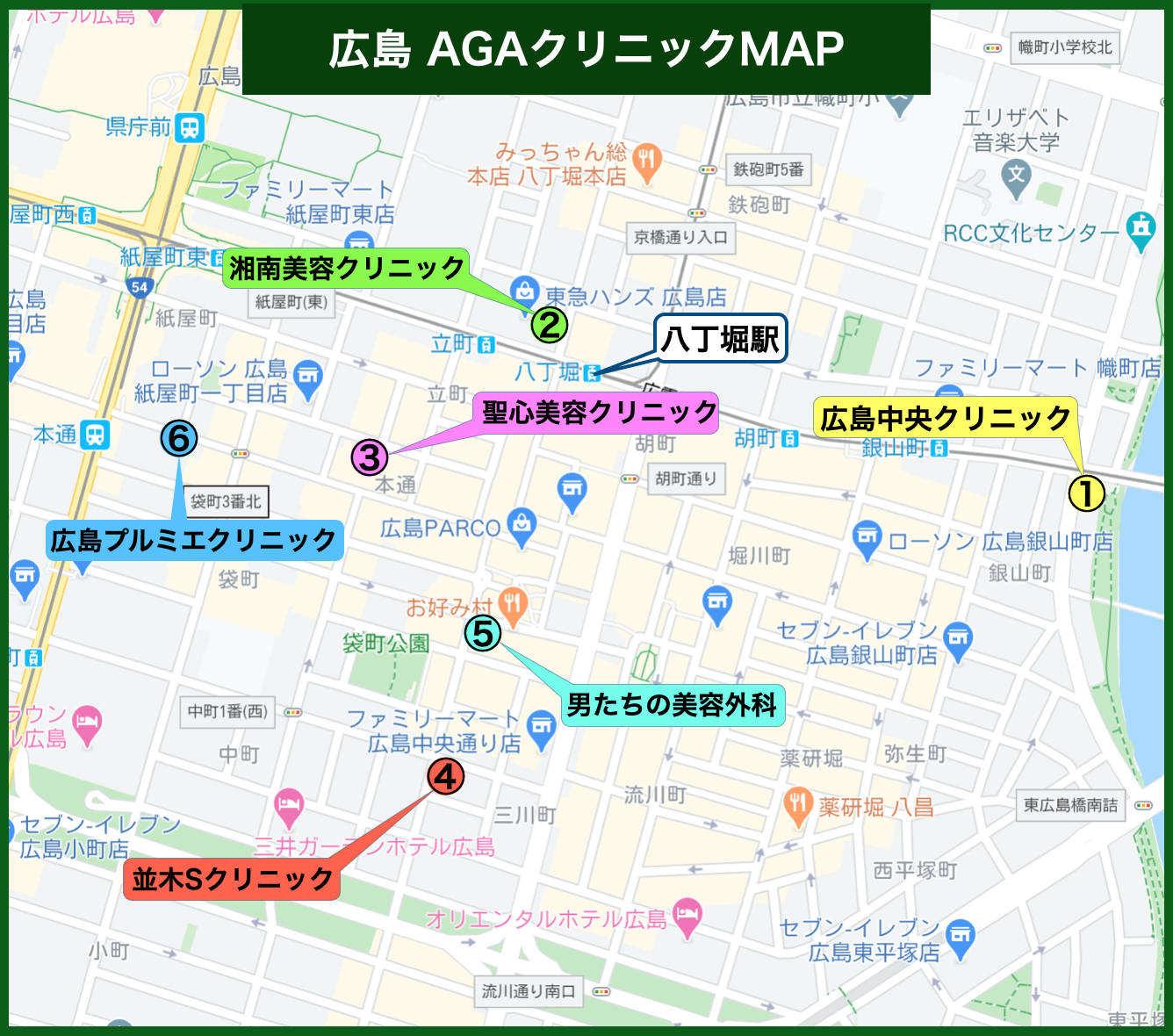 広島 AGAクリニックMAP(2021年版)