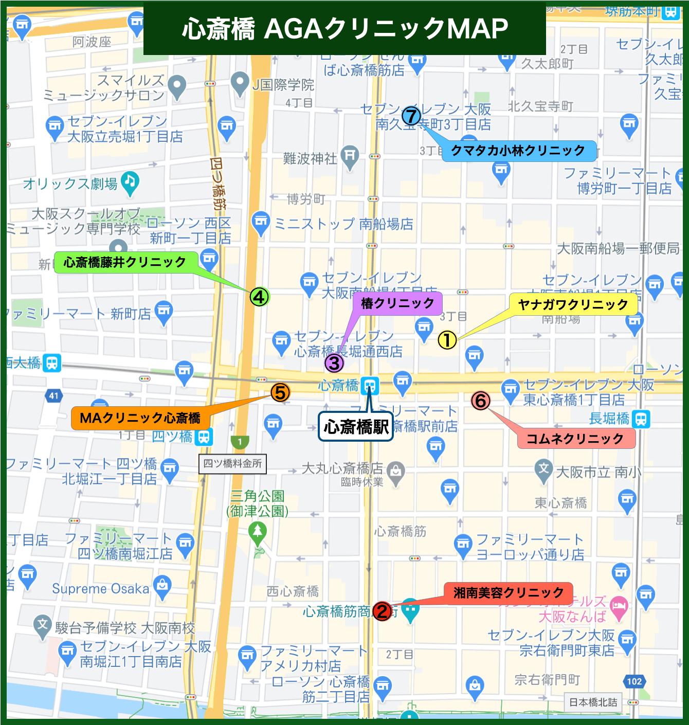 心斎橋 AGAクリニックMAP