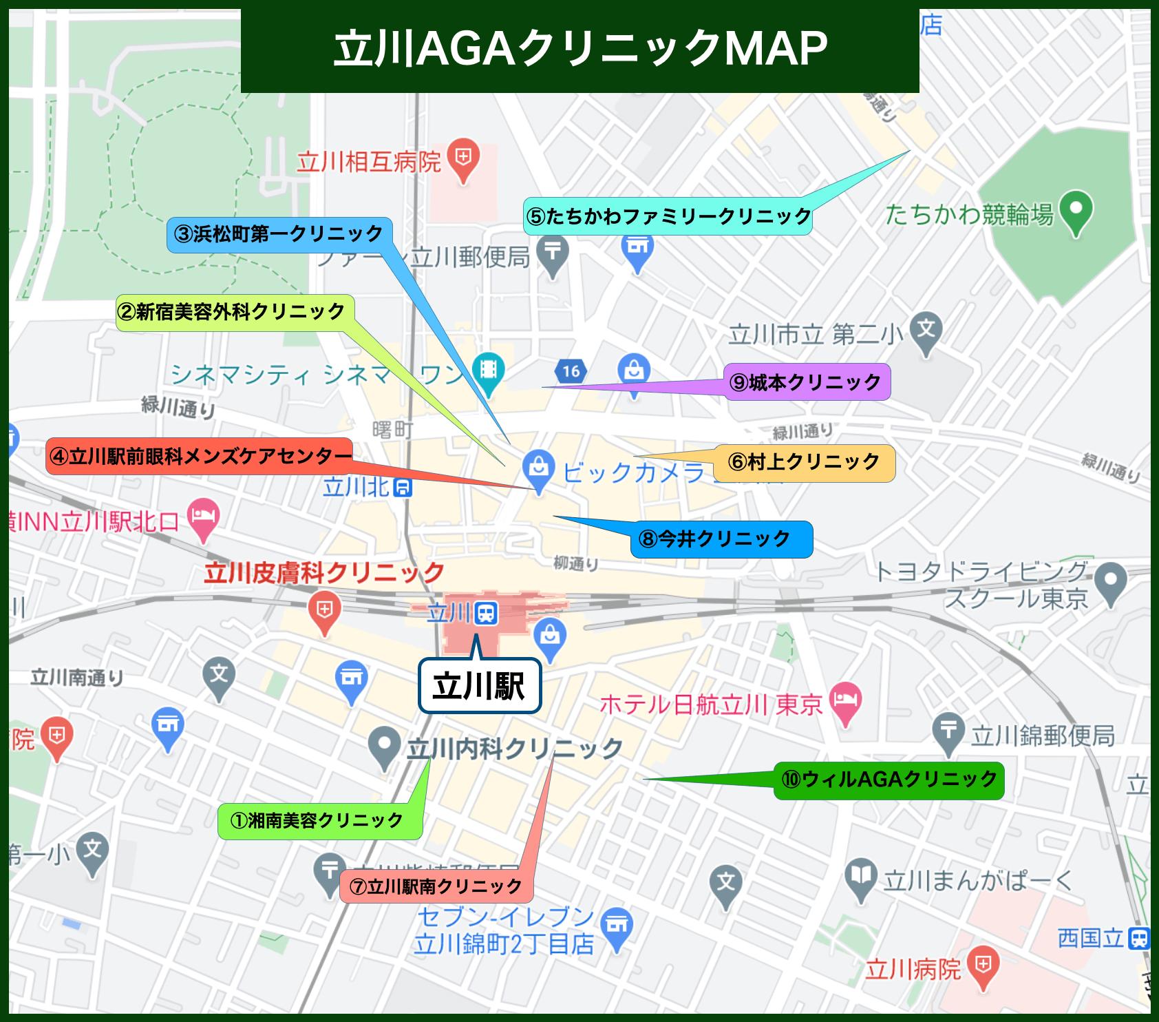 立川 AGAクリニックMAP